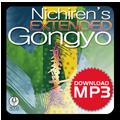 Nihiren Gongyo Hoben Juryo