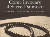 Come invocare Daimoku-Cover audiobook